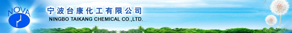 NINGBO TAIKANG CHEMICAL CO.,LTD.